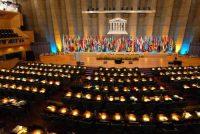 Unesco CoP 6