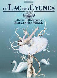 Lac des cygnes | Minsk Bolchoi